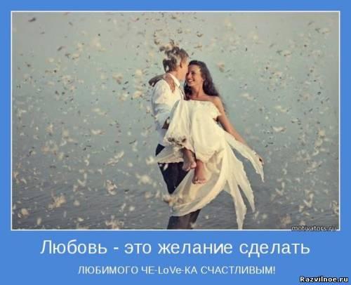 Скачать песню слышать её шаги дышать не для других